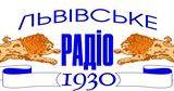 львівське радіо
