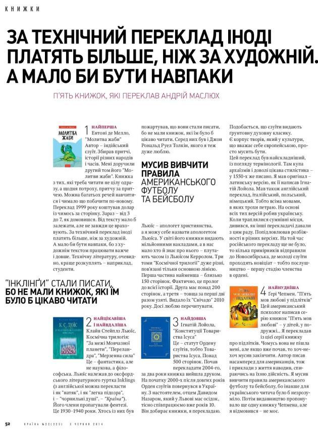 Kraina 03.06.2014-page-52