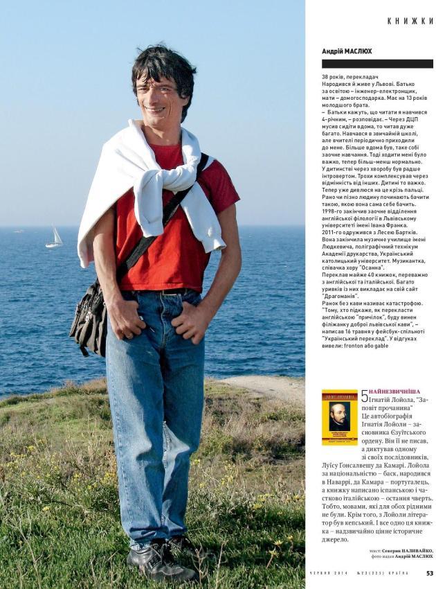 Kraina 03.06.2014-page-53