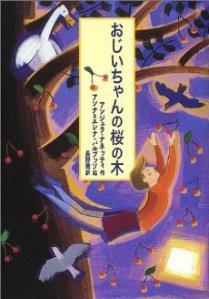 Японське видання