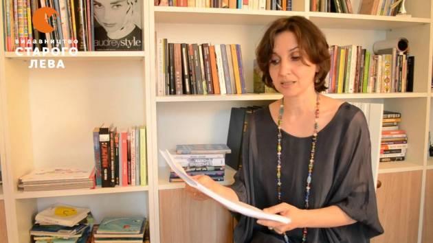 Відеоблог Мар'яни Савки